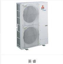 三菱电机中央空调/三菱电机中央空调价格/三菱电机中央空调报价/新奢派供