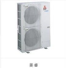 三菱电机中央空调无锡三菱电机中央空调新奢派供