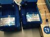 专业供应36V教学实验专用电机一台起