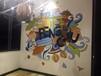 洛佩兹壁画长沙开福区
