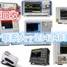 福禄克525A校准器