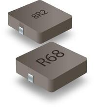 增益一体成型电感1206,4.7uh~68uh,东莞贴片电感厂家直销