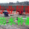 昆山周市专业防水补漏、灌浆补强、钢结构防锈补漏及更换