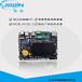 深圳廠家RK3288安卓板支持HDMI視頻輸入游戲機視頻直播應用