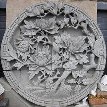 天目古建磚雕設計磚雕壁畫圖片