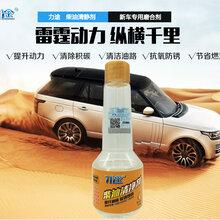 力途柴油清净剂汽车养护用品添加剂燃油宝清除积碳提升动力节油宝