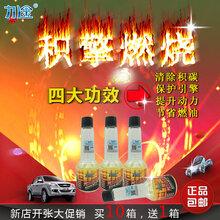 力途汽油清净剂清除积碳汽油添加剂燃油宝提升动力保护引擎节省燃油油霸