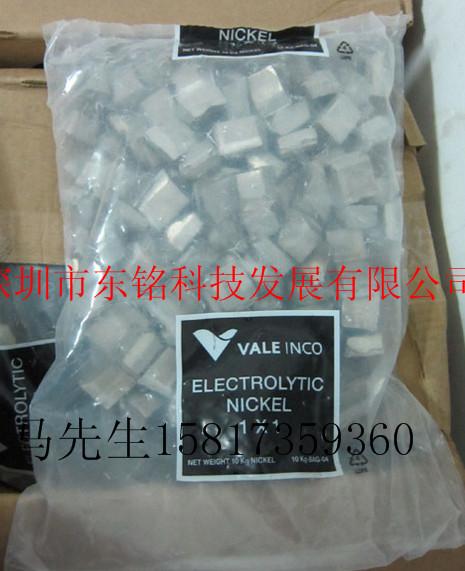 不锈钢合金冶炼专用加拿大镍角、电解镍角、INCO镍角、vale镍角价格