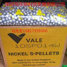 加拿大INCO英可含硫鎳珠圖片
