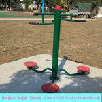 室外健身器材公园小区广场路径户外三人扭腰器