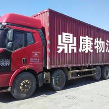 天津到金华物流专线