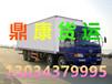 天津到永州物流公司