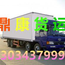 天津到广汉物流专线