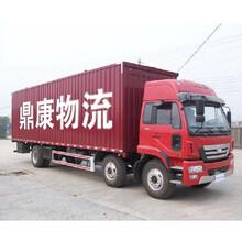 天津到海西蒙古族藏族自治州物流专线
