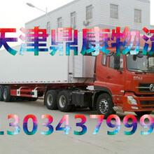 天津到海东地区物流专线