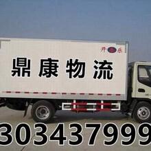 天津到上海物流