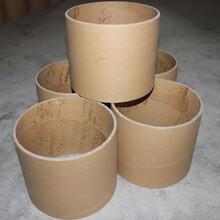 厂家高级纸管纸罐纸筒纸桶打包带纸管打包带纸管图片