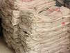 集装袋厂家直销抗紫外线吨袋吨袋批发厂家