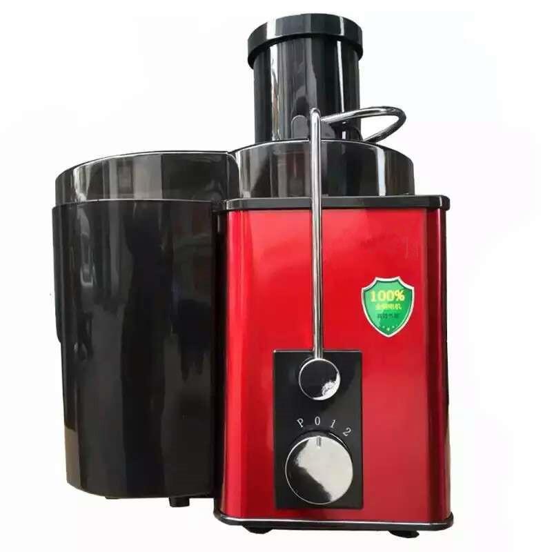高档榨汁机多功能料理机果汁机家用原汁机果蔬搅拌机