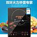 厂家批发超薄黑晶触控大功率火锅电磁炉超低价家用多功能电磁炉