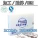江苏粉剂OEM固体饮料代加工康琪壹佰专业生产