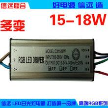 广州LED球泡灯驱动电源7W内置电源5-71wled驱动电源图片
