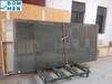广州宝恒电磁屏蔽玻璃、军用屏蔽玻璃生产厂家价格
