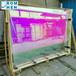 廣州寶恒七彩鍍膜玻璃、幻彩玻璃、炫彩玻璃生產廠家批發價格