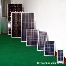 供应20W单晶太阳能电池板太阳能发电系统光伏组件光伏发电系统