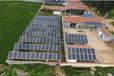 3000w家用太阳能发电系统厂家