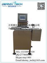 可加工定制德尔迈DERMYTECHDEM002重量检测机检重秤在线称重设备图片