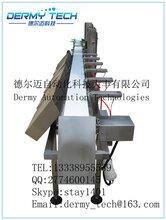 专业设计德尔迈DERMYTECHDEM005-6D海参鱿鱼多级重量分选机六级分选秤称重仪表