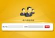 双轨制直销软件双轨制直销制度开发,山东青岛直销软件公司