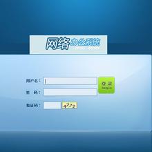 山东枣庄直销软件开发公司二二复制三三复制系统模式