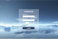 江苏淮安专业直销软件设计公司双轨层碰奖金制度