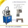 2.0厚鐵管斜切下料機通力捷機械液壓切角設備矩形管頭45度裁切一次成型