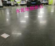 广东东莞石排镇厂房水泥地翻新---石碣镇旧水泥地起灰处理---高效运作图片