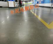 广东惠州惠城区江南旧厂房水泥地抛光---江北镇水泥地硬化处理--坚固耐用图片