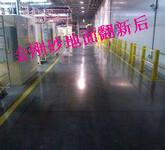 广东东莞企石镇厂房金刚砂地面翻新---东坑镇旧金刚砂地面抛光---耐磨又光亮图片
