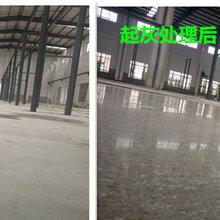 广东东莞企石镇纸品厂水泥地起灰处理---东坑镇车间水泥地翻新---永久耐用