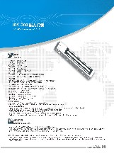 WINBET瑩德嘉280公斤JDY-280磁力鎖圖片
