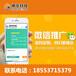微信企業號開發微信企業號開發價格