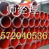 沟槽连接涂塑复合钢管产品工艺