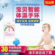 宝宝体温计准确吗精准电子体温计图片
