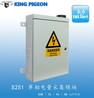 遠程配電監測終端電量電能電壓電量監測采集