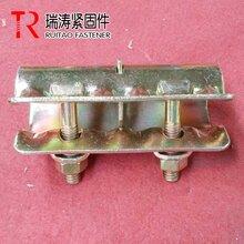 河北锻造扣件厂家生产英式冲压外接扣件脚手架镀锌对接扣件