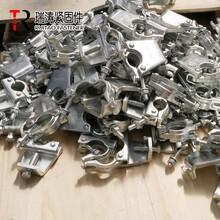 瑞涛紧固件生产英标锻造扣件镀锌建筑用脚手架悬梁扣件图片