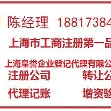 上海商务咨询公司转让大体分几步