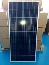 鑫泰莱多晶太阳能电池版