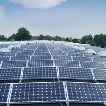 多晶硅太阳能板厂家直销XTL40-12
